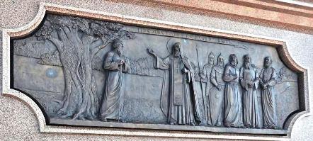 Барельеф на памятнике князю Засекину в Самаре
