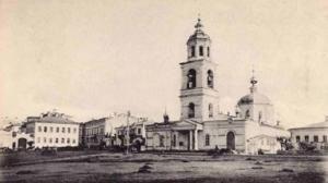 Самара. Купеческие дома у Казанского собора (не сохранился)